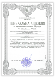General license for currency operation