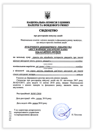 Certificate on shares' registration