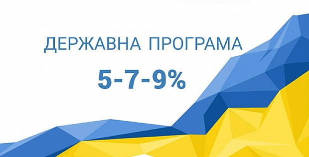 "Creditwest Bank - participant of the state program ""Affordable loans 5-7-9%"""